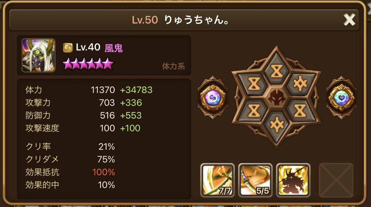 f:id:ryu-chance:20210904235841j:plain