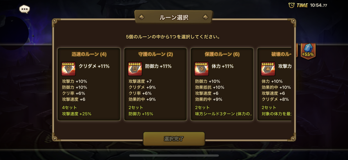 f:id:ryu-chance:20210905000408p:plain
