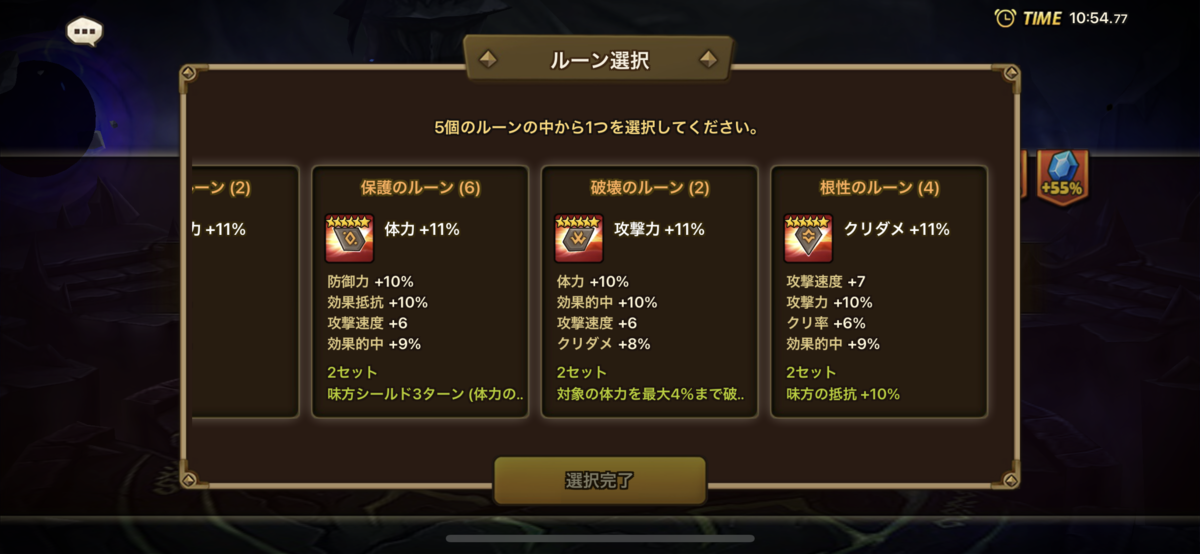 f:id:ryu-chance:20210905000409p:plain