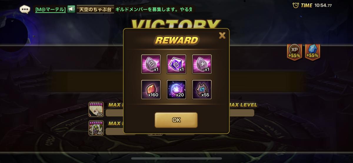 f:id:ryu-chance:20210905000418p:plain
