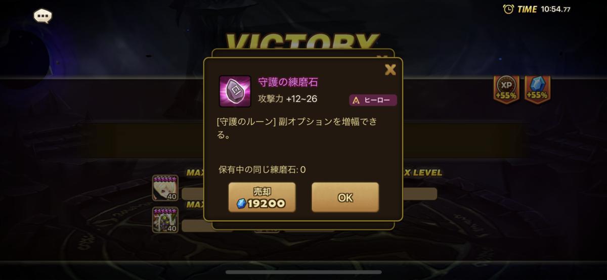 f:id:ryu-chance:20210905000421p:plain