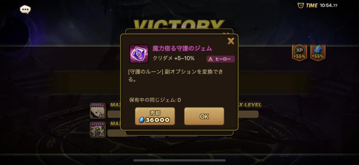 f:id:ryu-chance:20210905000423p:plain
