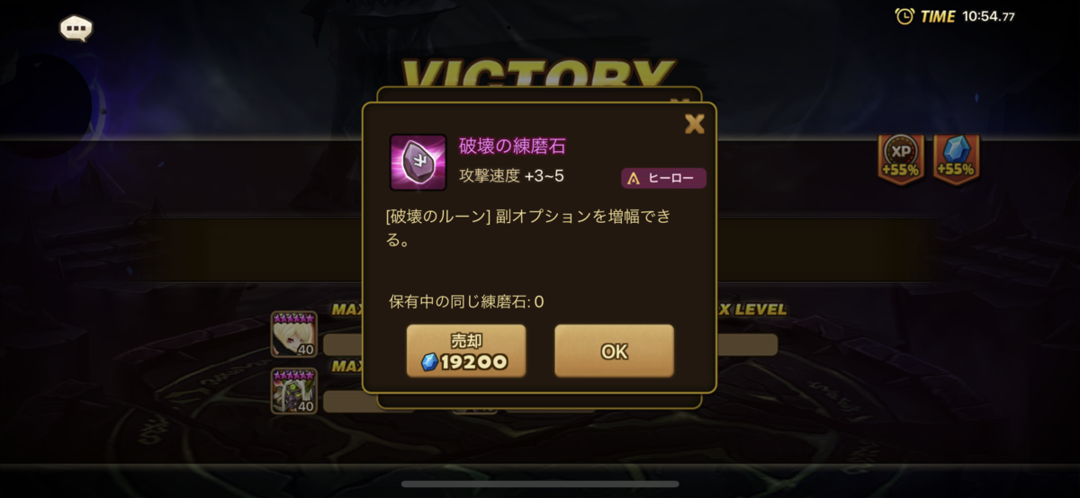 f:id:ryu-chance:20210905000426p:plain