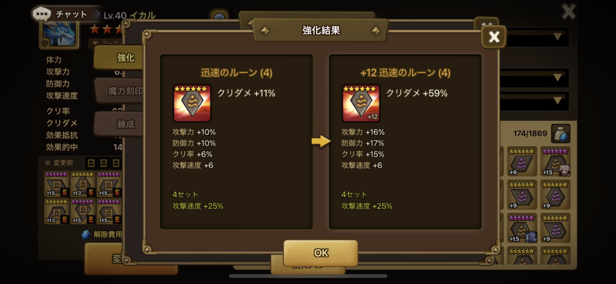 f:id:ryu-chance:20210905000431p:plain