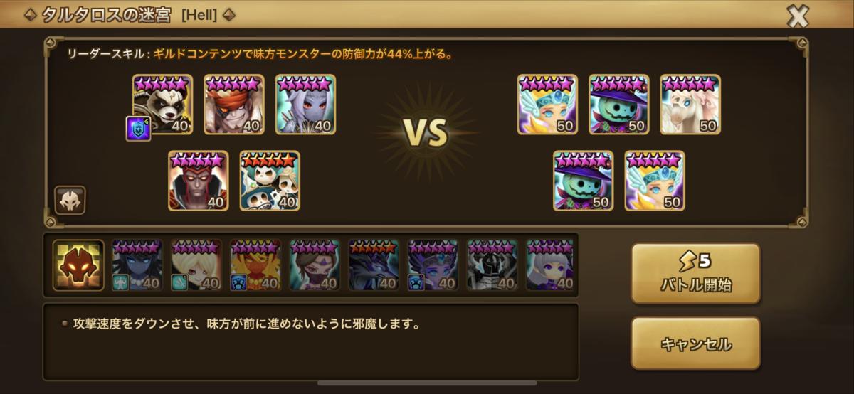 f:id:ryu-chance:20210911125244p:plain