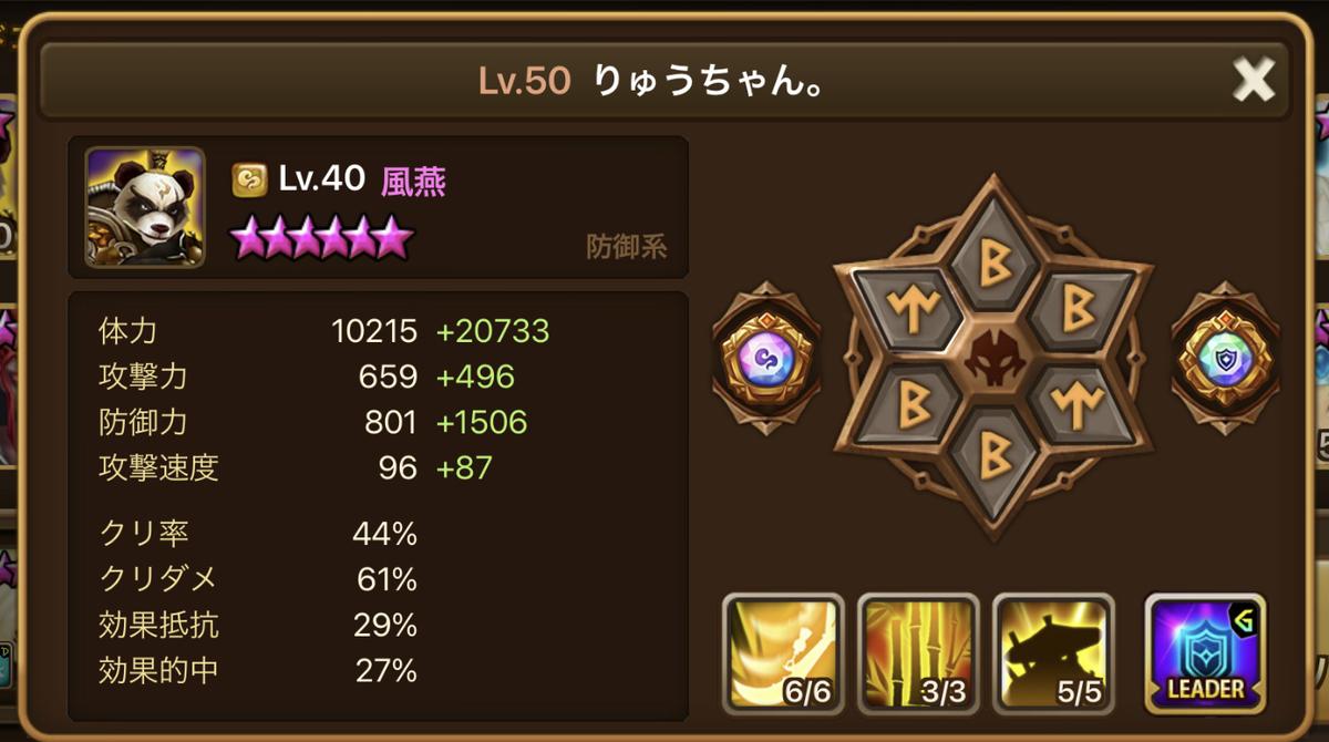 f:id:ryu-chance:20210911125249j:plain