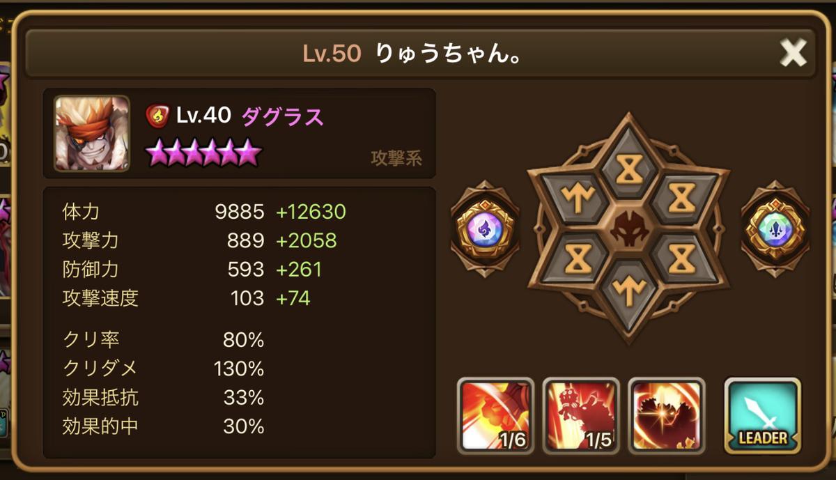 f:id:ryu-chance:20210911125251j:plain