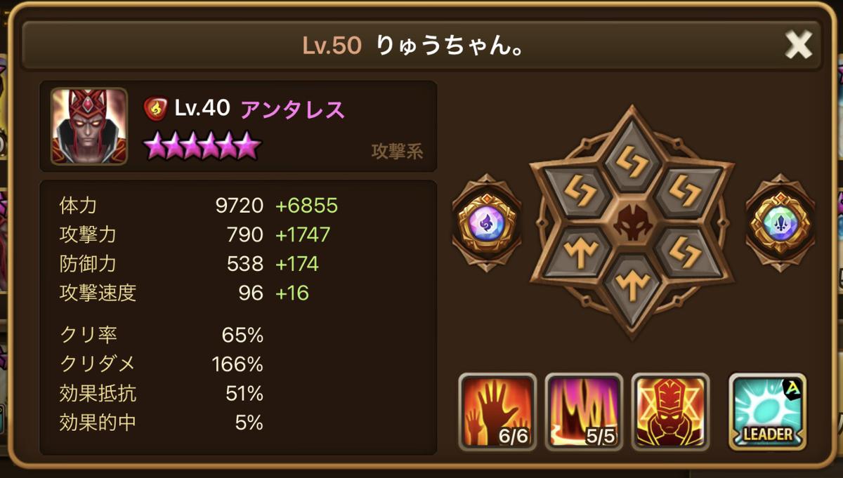 f:id:ryu-chance:20210911125256j:plain
