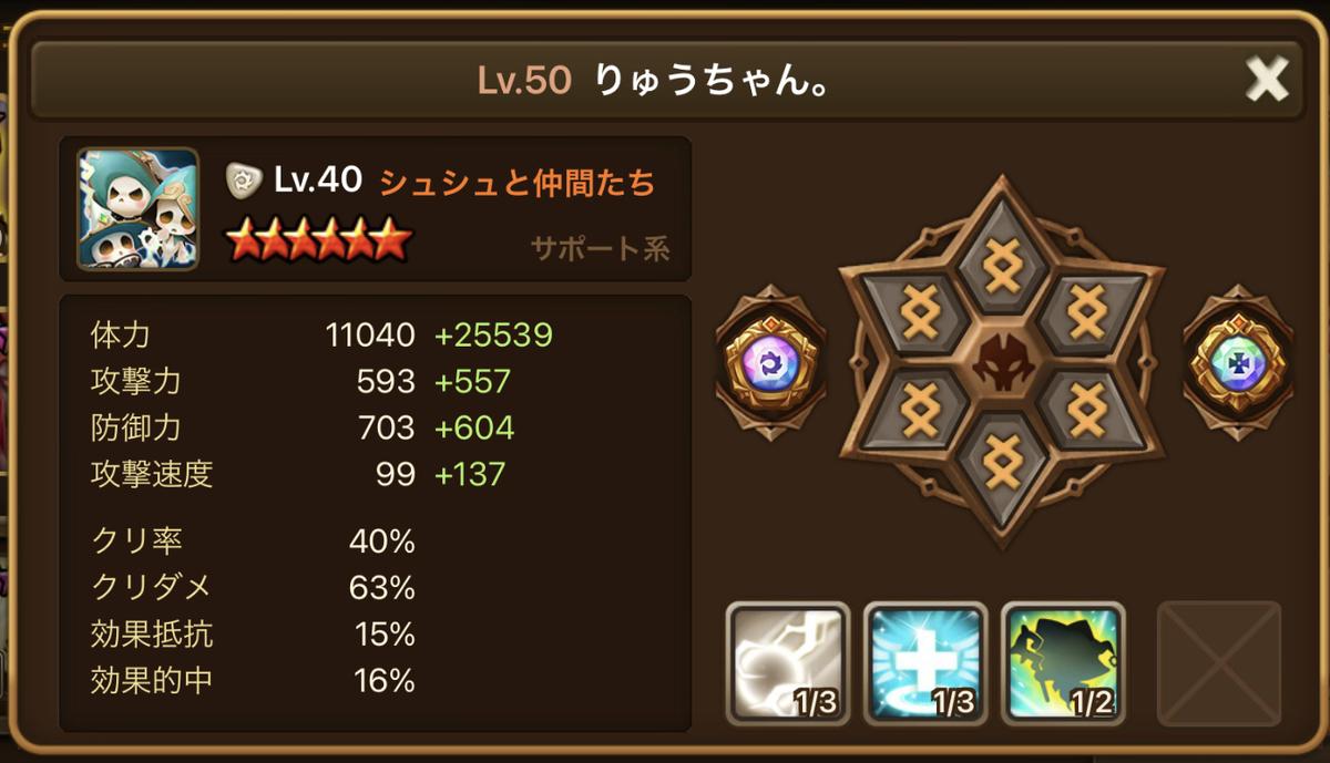 f:id:ryu-chance:20210911125259j:plain