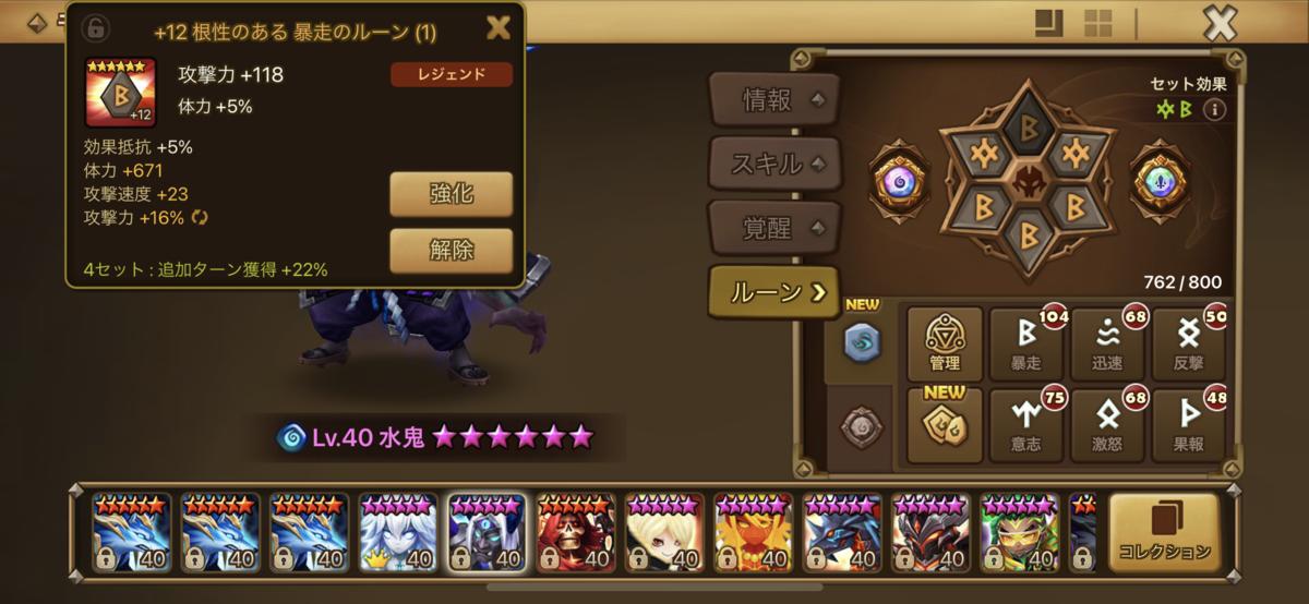 f:id:ryu-chance:20210911133055p:plain