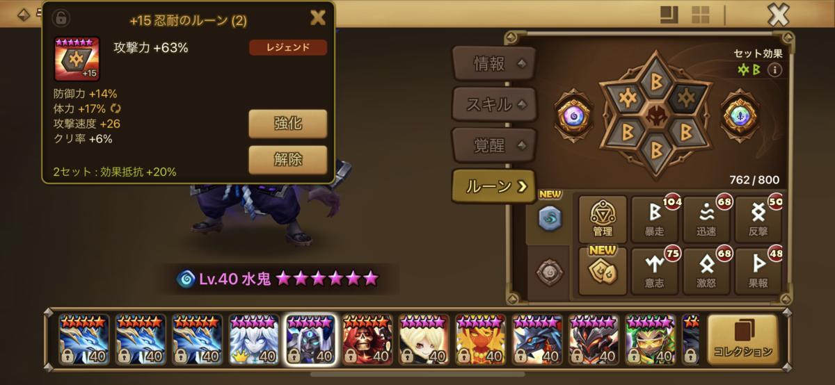f:id:ryu-chance:20210911133057p:plain