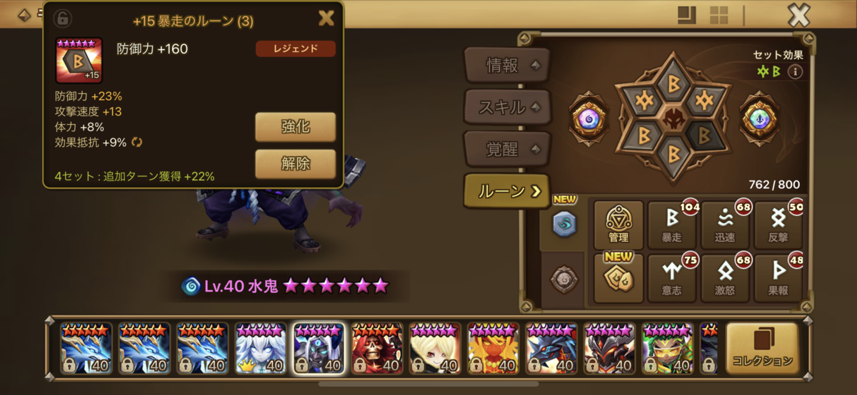 f:id:ryu-chance:20210911133059p:plain