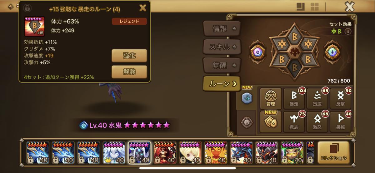 f:id:ryu-chance:20210911133101p:plain