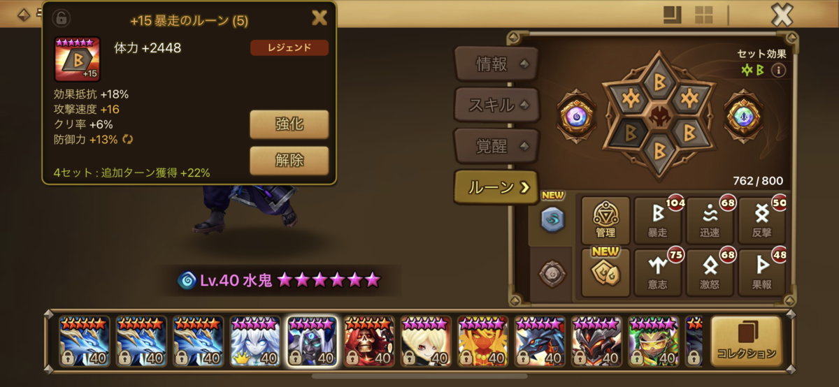 f:id:ryu-chance:20210911133103p:plain