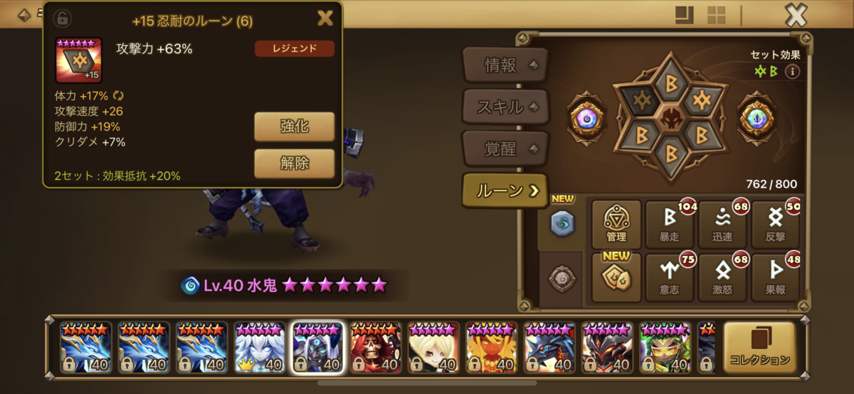 f:id:ryu-chance:20210911133105p:plain