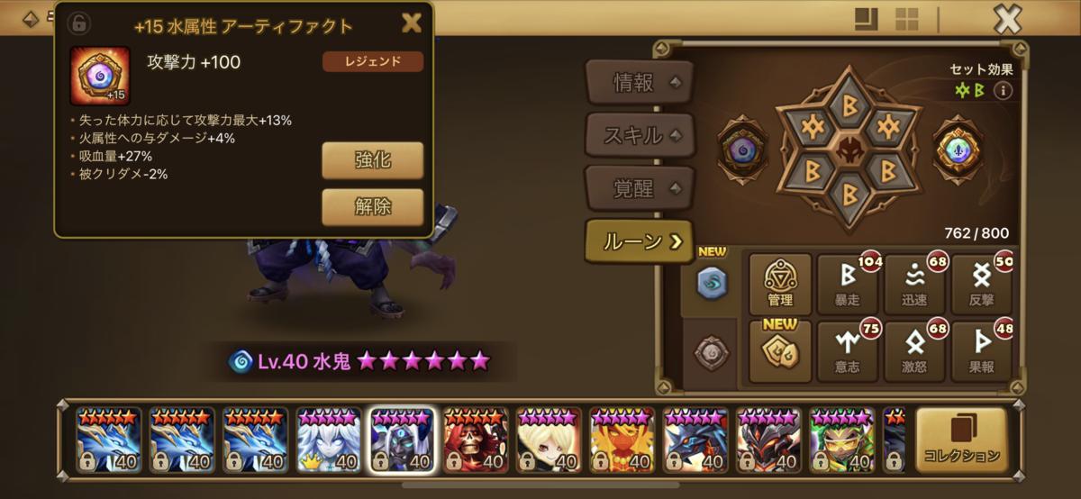 f:id:ryu-chance:20210911133110p:plain