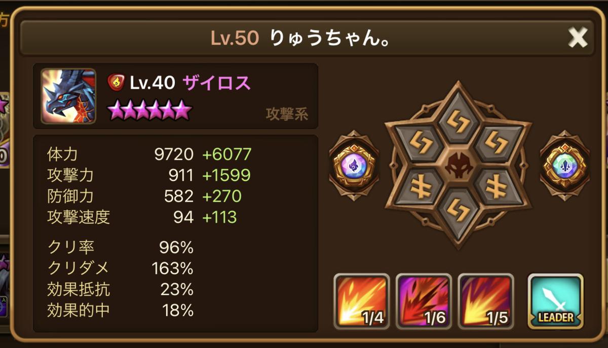 f:id:ryu-chance:20210920133829j:plain