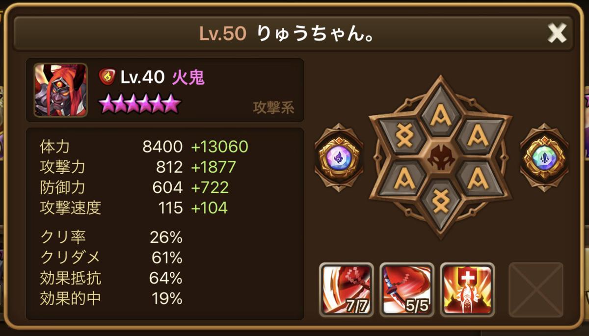f:id:ryu-chance:20210920133832j:plain