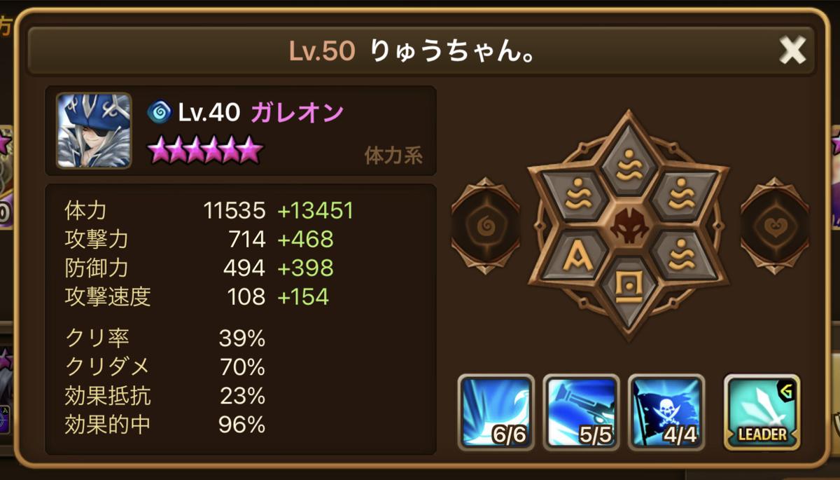 f:id:ryu-chance:20210920133834j:plain