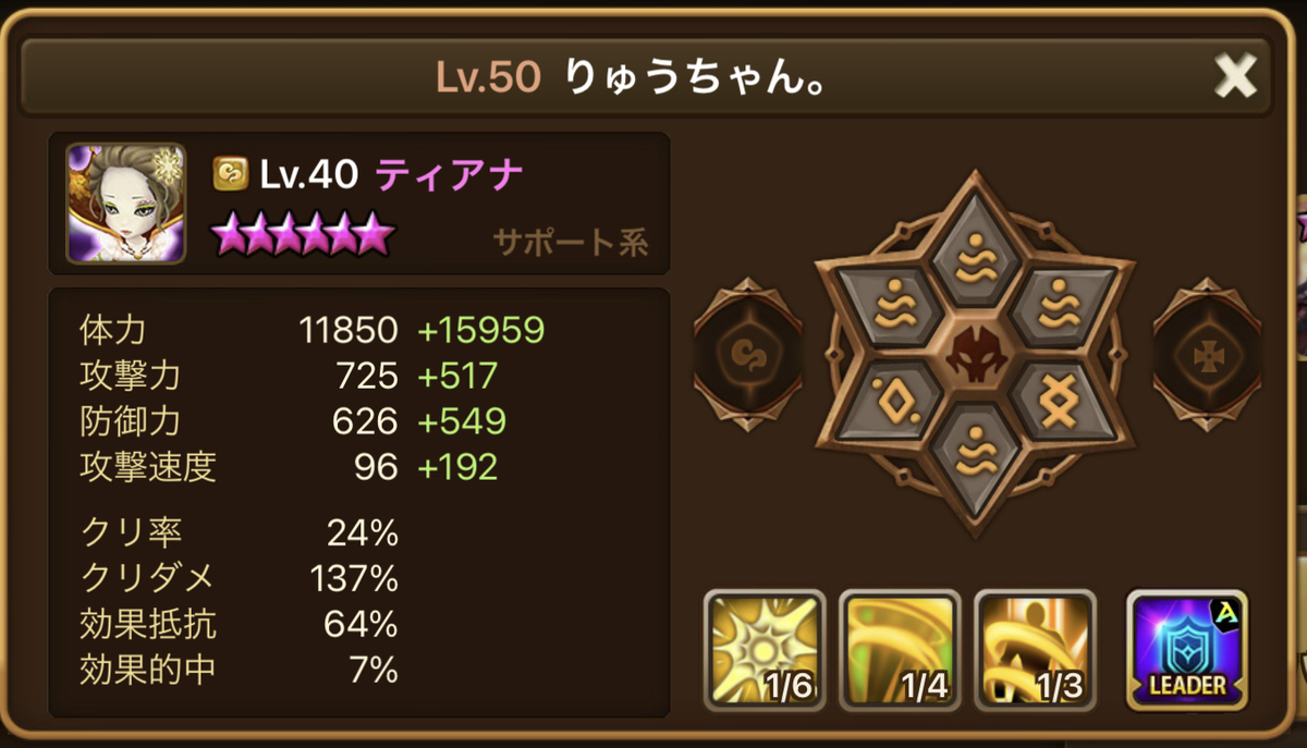 f:id:ryu-chance:20210920133836j:plain