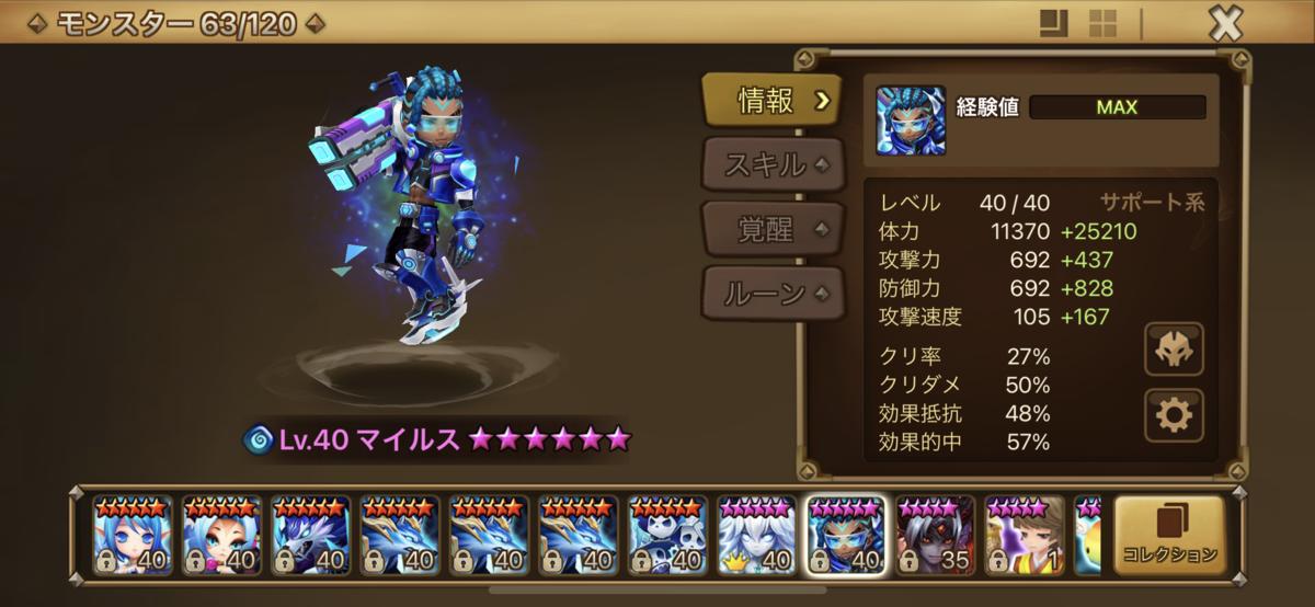 f:id:ryu-chance:20210920140239p:plain