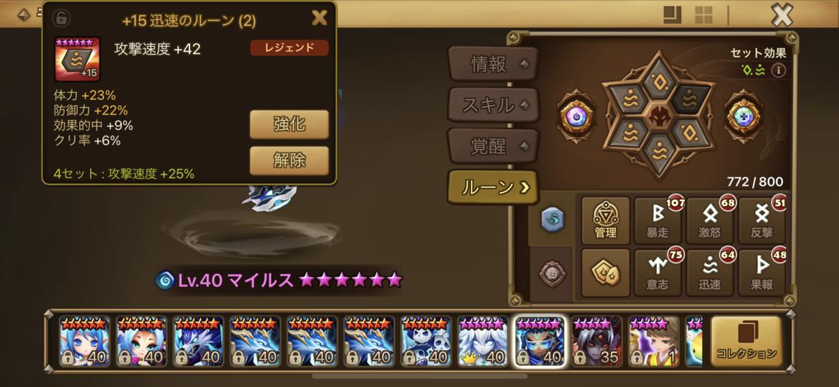 f:id:ryu-chance:20210920140243p:plain