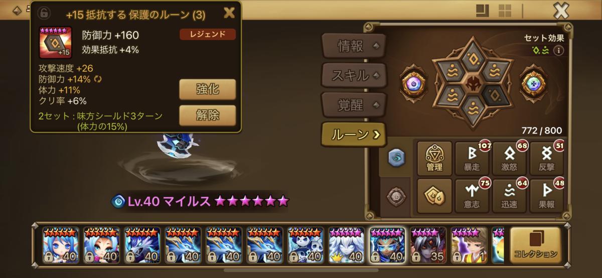 f:id:ryu-chance:20210920140244p:plain