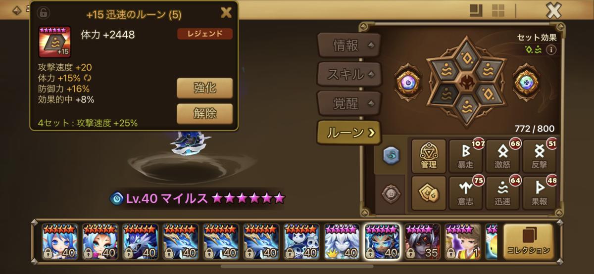 f:id:ryu-chance:20210920140248p:plain