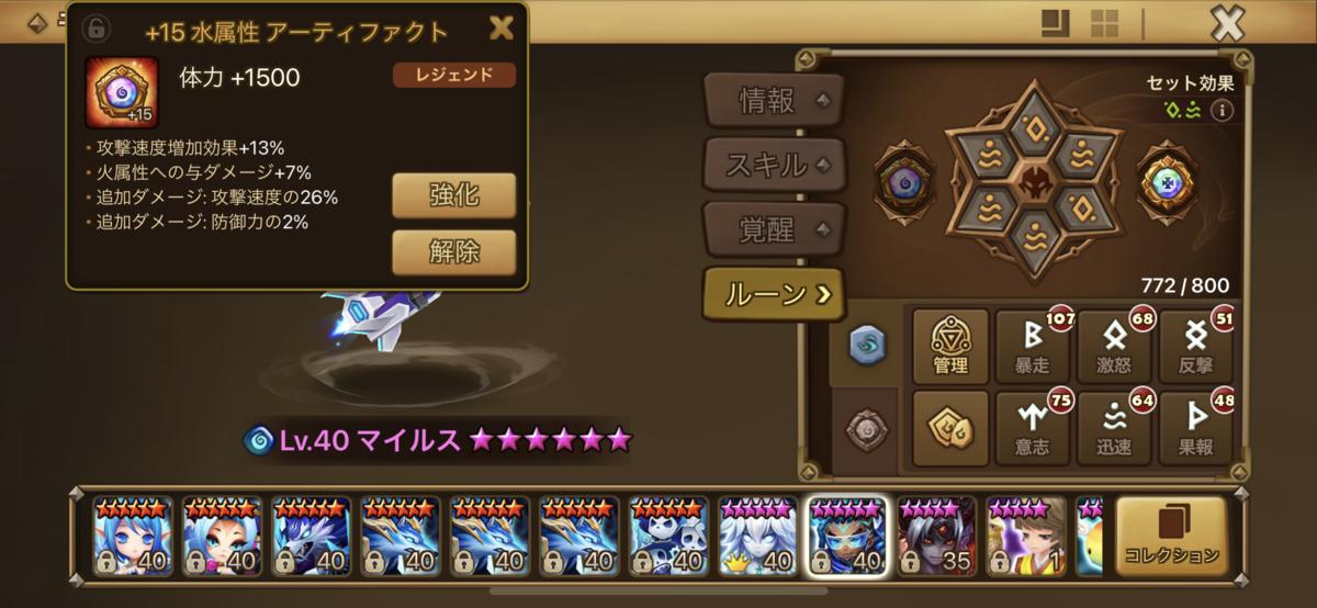 f:id:ryu-chance:20210920140253p:plain