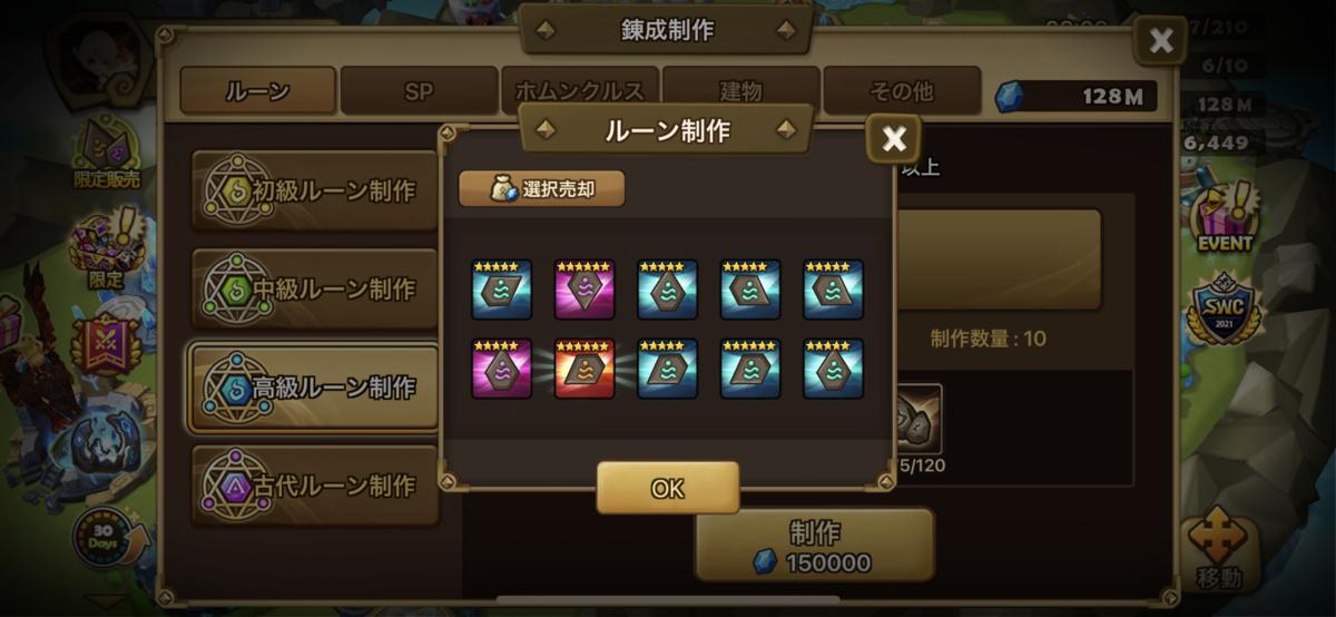 f:id:ryu-chance:20210926130812p:plain