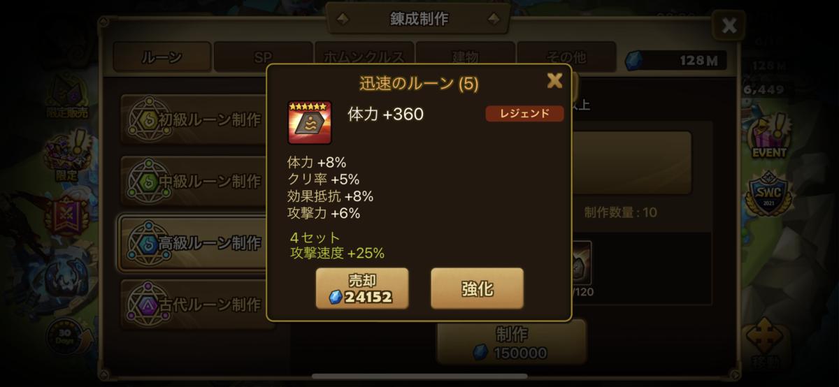 f:id:ryu-chance:20210926130815p:plain