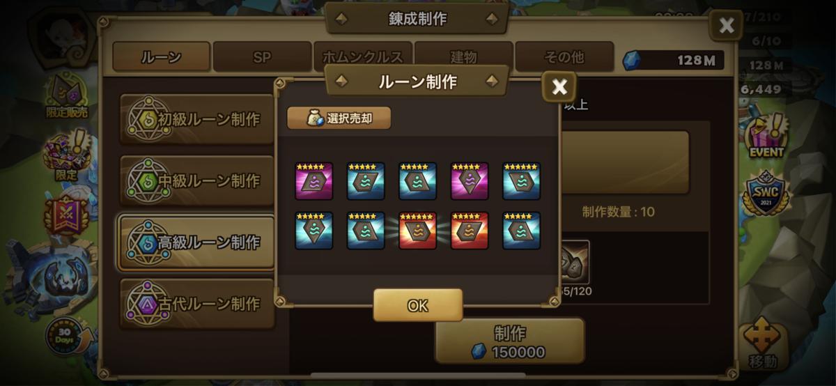f:id:ryu-chance:20210926130818p:plain
