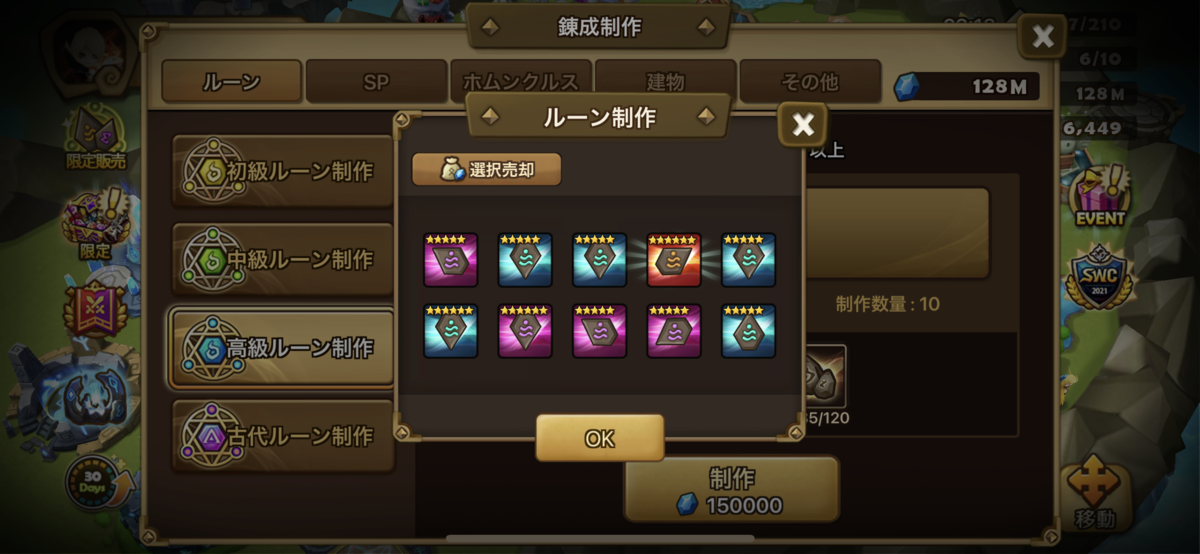 f:id:ryu-chance:20210926130824p:plain