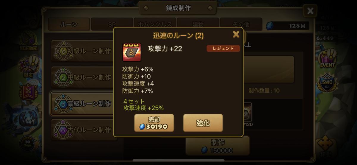 f:id:ryu-chance:20210926130826p:plain