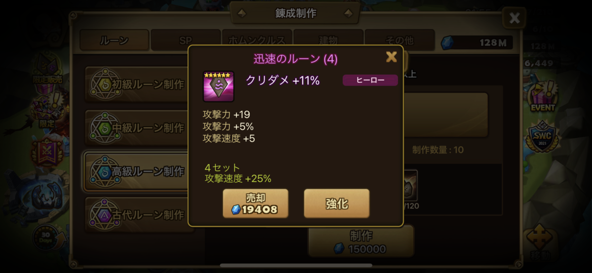 f:id:ryu-chance:20210926130829p:plain