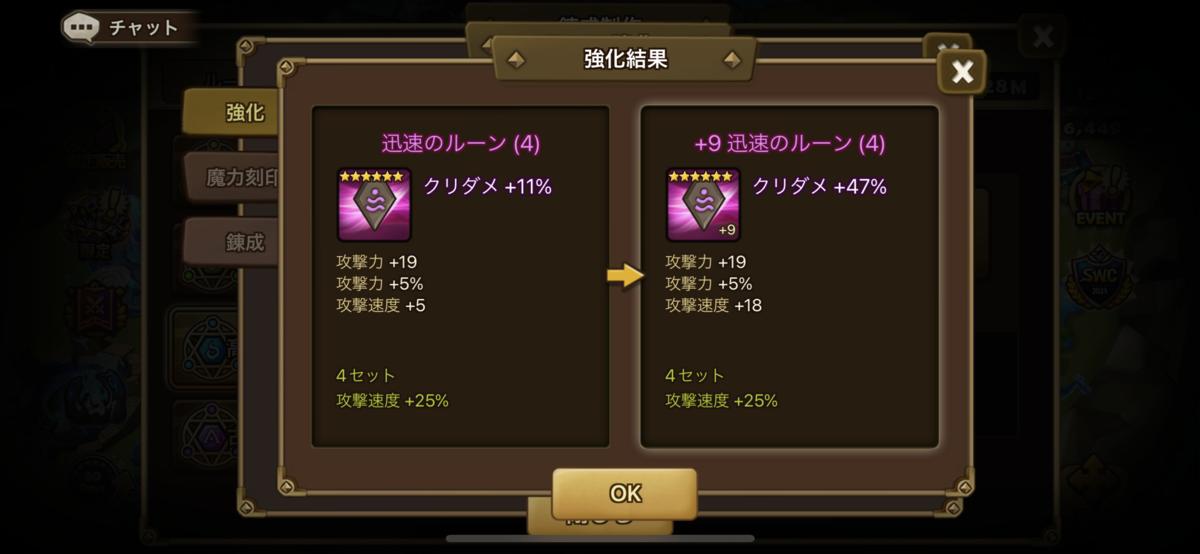 f:id:ryu-chance:20210926130835p:plain