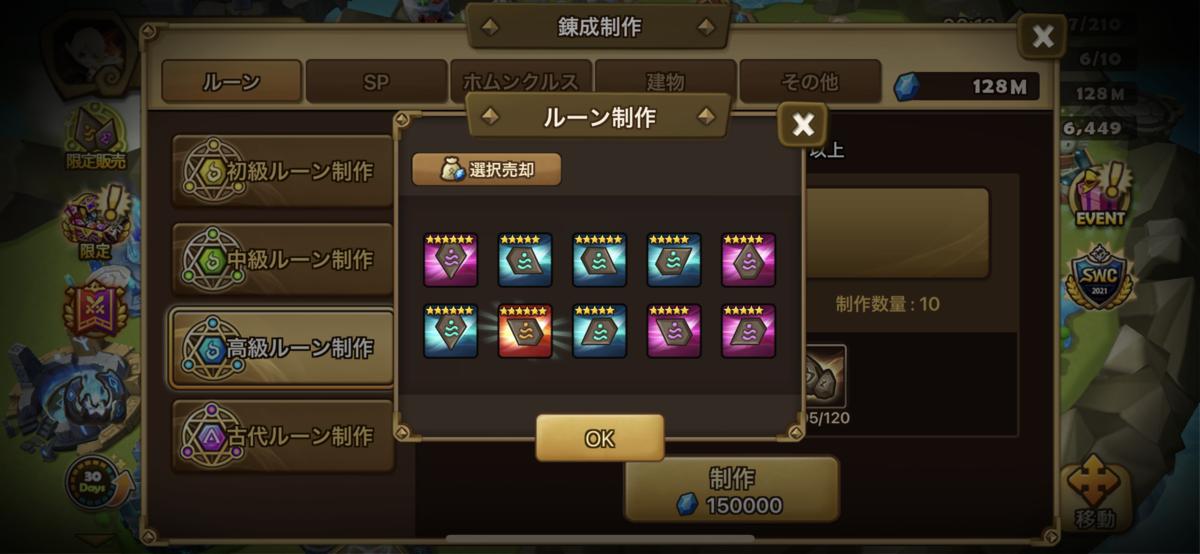 f:id:ryu-chance:20210926130842p:plain
