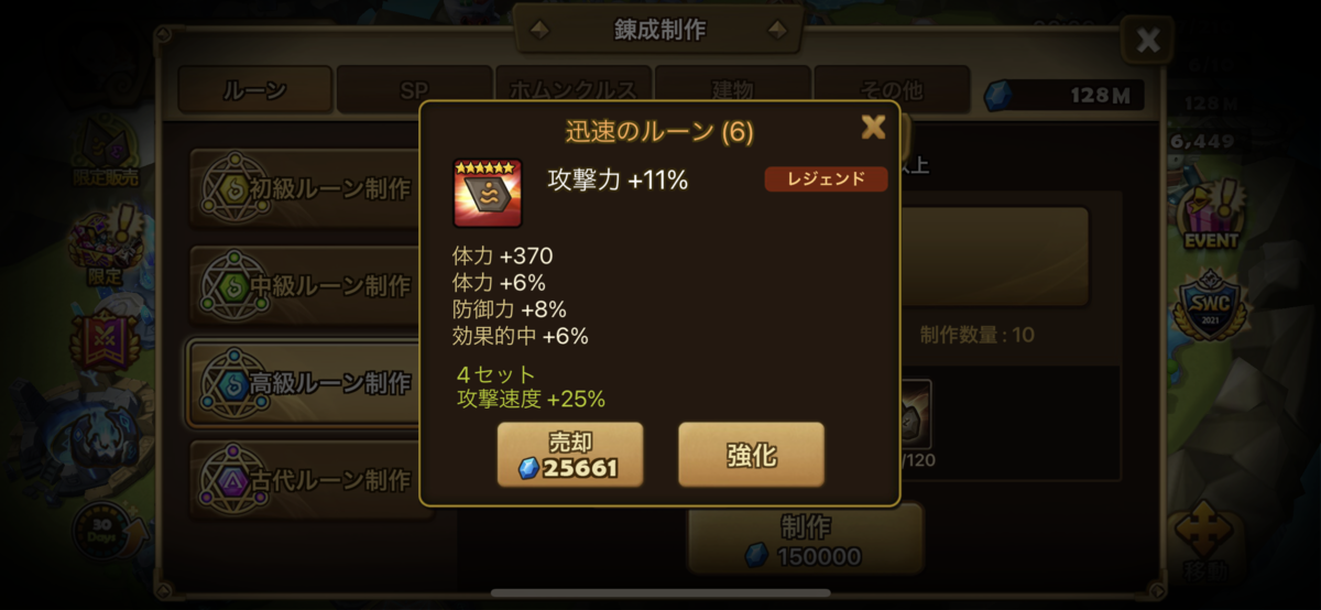 f:id:ryu-chance:20210926130845p:plain