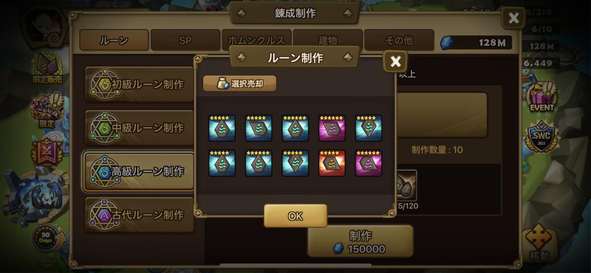 f:id:ryu-chance:20210926130849p:plain