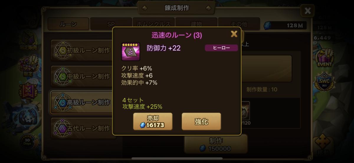 f:id:ryu-chance:20210926130851p:plain