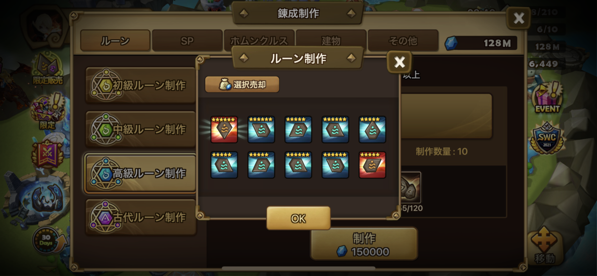 f:id:ryu-chance:20210926130858p:plain