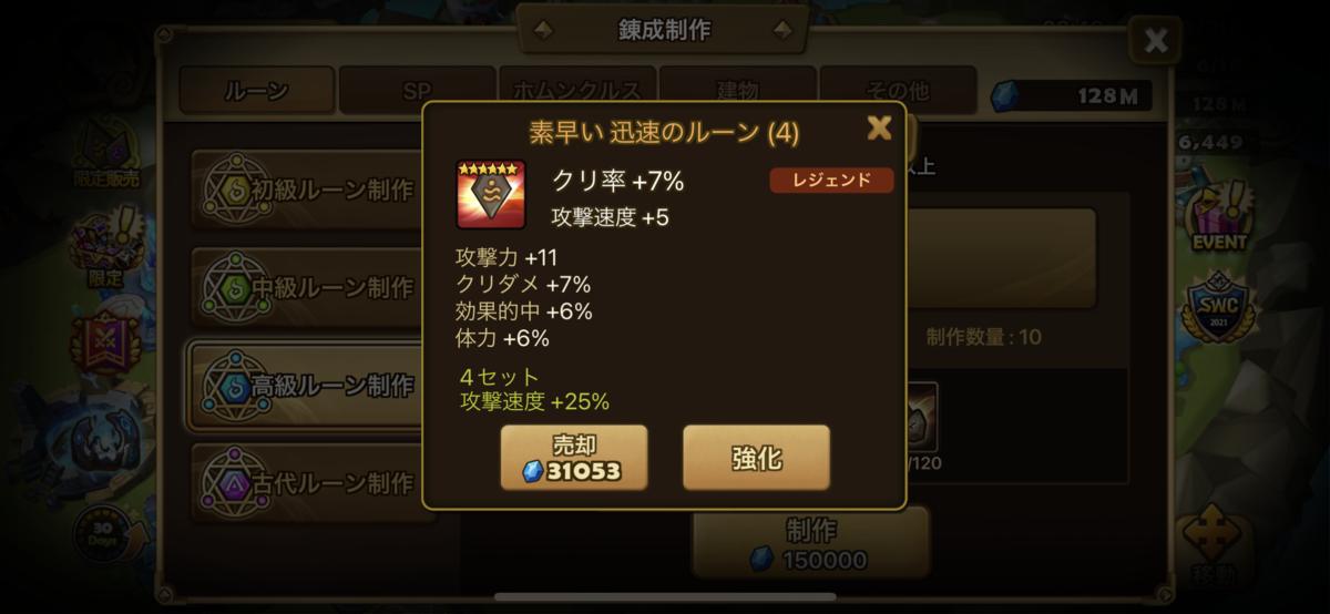 f:id:ryu-chance:20210926130901p:plain