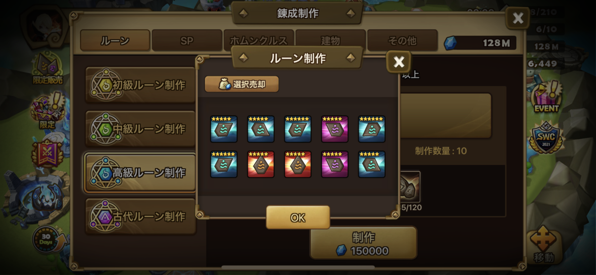 f:id:ryu-chance:20210926130905p:plain