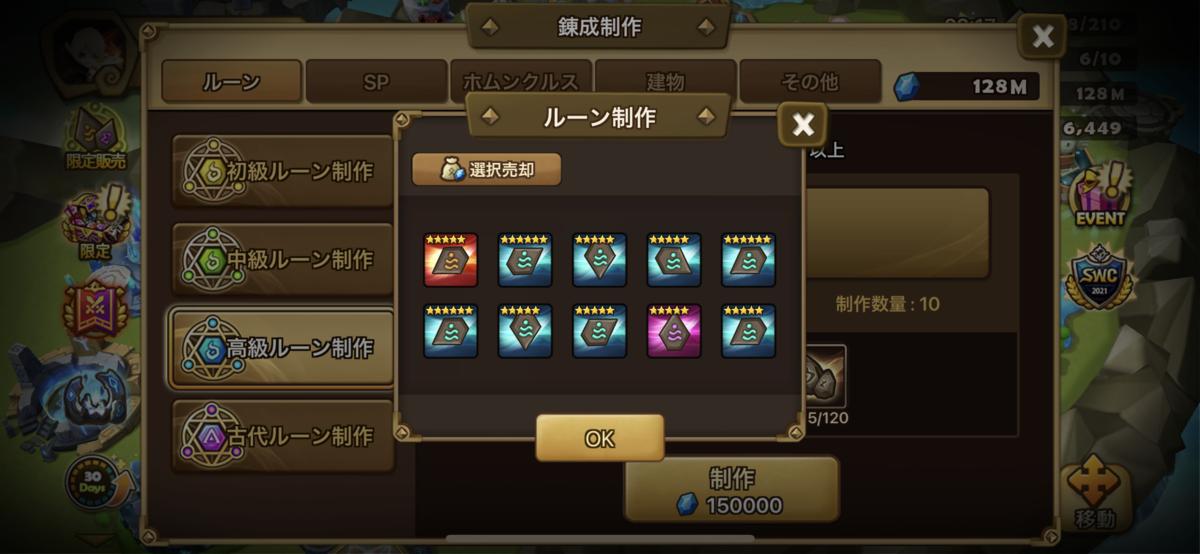 f:id:ryu-chance:20210926130908p:plain