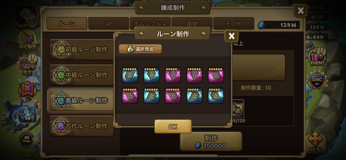 f:id:ryu-chance:20210926130910p:plain