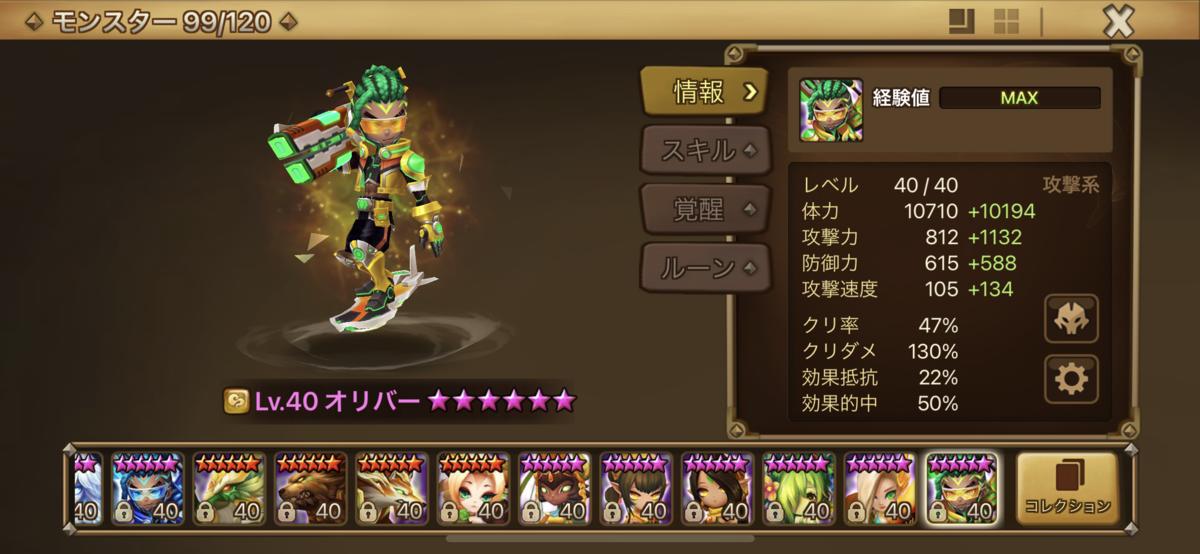 f:id:ryu-chance:20210926134510p:plain