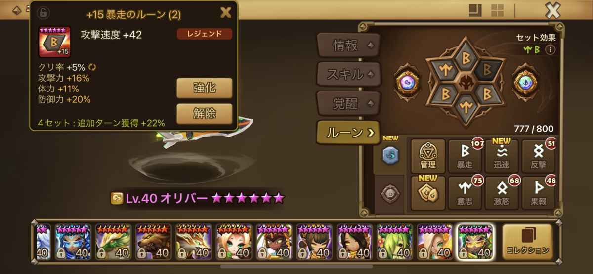 f:id:ryu-chance:20210926134516p:plain