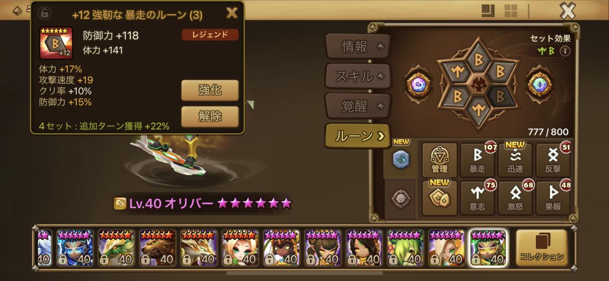 f:id:ryu-chance:20210926134519p:plain