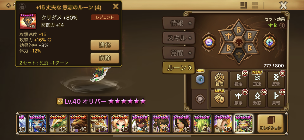 f:id:ryu-chance:20210926134520p:plain