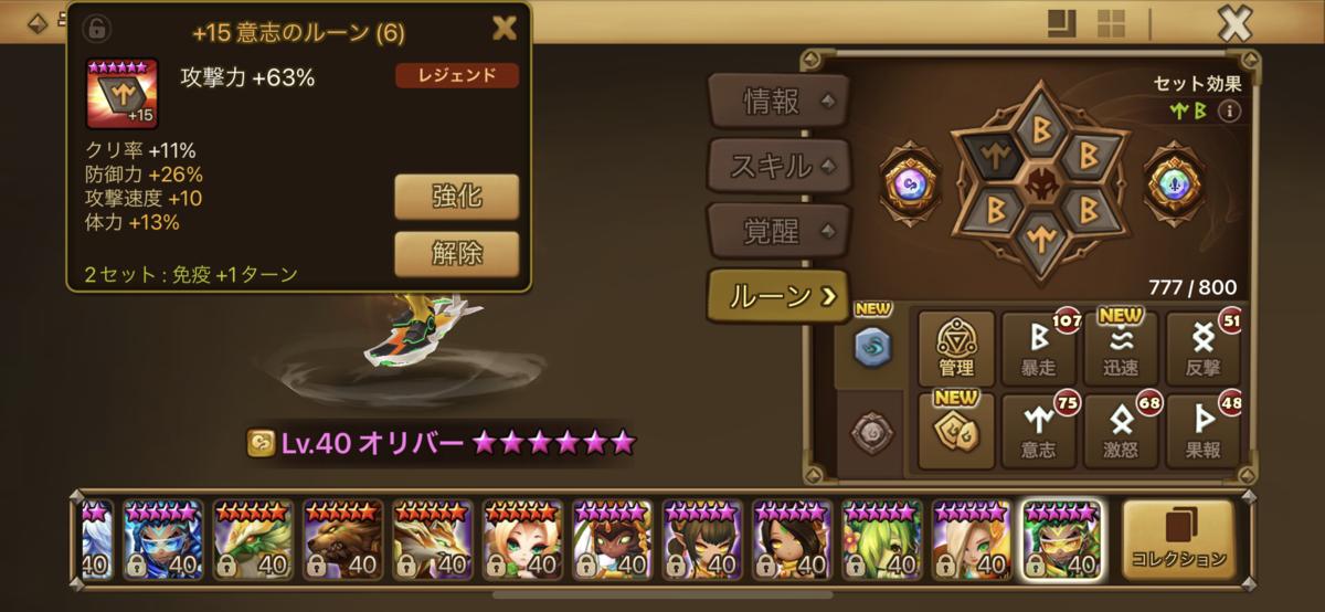 f:id:ryu-chance:20210926134525p:plain